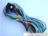 HID氙气灯配线/导航系统线束/液晶显示屏线束