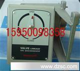 Q7800A1005, Q7800B1003,Honeywell通用接线座
