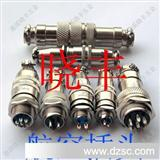 厂家直销 m12连接器 航空插头