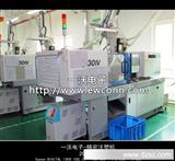 fpc0.5-24pin抽拉抽屉下上接插座fpc座fpc连接器ZIF环保FPC连接器