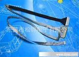 15.4寸LCD液晶屏线 LVDS线