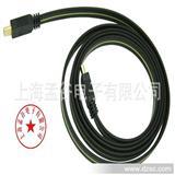 L-CUBIC 酷比客 雄心HDMI高清线 电视机INS HDMI扁平线�{心2米