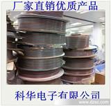 【深圳】IDC彩色排线 2.54mm压FC头 扁平线