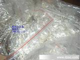 产销24芯矩形重载塑料件及公母针