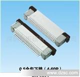 排线插头、排线、排座、接线端子、接线座、端子