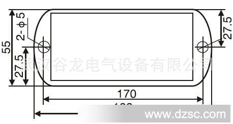 hs6/hj8a 二进十六出(八表户)自升计量箱接线盒