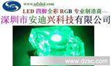5mm Φ5 F5 三芯食人鱼绿光 9000-10000MCD
