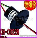 滑环、旋转连接器、电刷、集电环、导电滑环