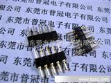 IC SOCKET 2x2公/母IC插座 2.54 2.0 圆孔排插座