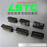 2.54*7.62mm加宽DIP,IDC压排式连接器