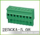 插拔式端子台2EDGKA-5.00/5.08