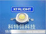 深圳LED厂家高品质3W自然白大功率LED发光二极管