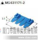 韩国KET 连接器 护套 卡子 MG631171-2【韩国正品】.