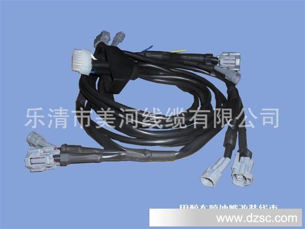 甲醇汽车喷油嘴线束 汽车发动机线束