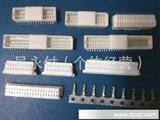 接插件SHD 插头 插座 端子  间距:1.0mm连接器