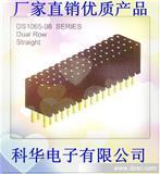 2.54mm 四排排母  塑胶高8.5mm 180度  Y型端子 排母