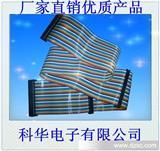 【深圳】加工定做2651/1.27mm10P-64P排线灰色 彩色 连接器