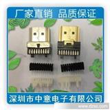 HDMI A TYPE短�w焊�式公�^ hdmi接口 hdmi�S家  hdmi 插�^