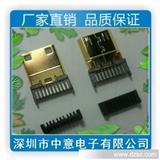 HDMI 公头焊线 自动焊带线架,HDMI 19P 夹线式公头