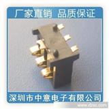 深圳中意电子厂专业生产手机电池座/手机触片.型号BC-6.8H-3.1PH