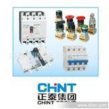 公司专业销售正泰开关 连接器 接触器 断路器 欢迎订购