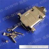 D-SUB锌合金外壳A型-15P