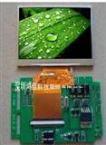 3.5寸TFT LCD彩屏带触控