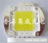 LED100W白光集成大功率灯珠