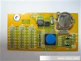 LED条屏控制卡 超小型 显示20个中文(图)