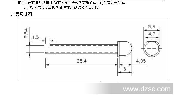 型号 5mm白光led灯 应用范围 发光(led) 结构 点接触型 材料 镓(ga)
