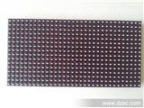 LED单元板P10单元板P10显示屏单元板河南LED显示屏单元板