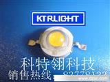 货真价实:3W大功率正/暖白LED灯珠 正品芯片 发光二极管
