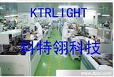 LED1w灯珠,LED3W白光大功率,深圳厂家直销