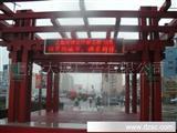 上海LED显示屏、门头走字屏制作