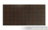 强力LED p10  LED单元板 单元板  led   led厂家  led显示屏单