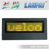 LED胸牌/LED名片屏/LED胸卡/LED工号牌/英文B729AY