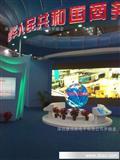 led球形屏节能led球形屏led户内全彩显示屏;18002691707/罗晓龙