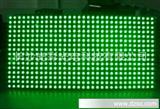 P10半户绿色单元板  LED显示 320*160