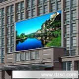 桂林LED显示屏生产厂家