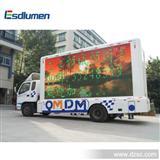 车载LED广告屏|P16LED车载广告屏