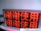 批发户外P10单色LED电子显示屏 模组