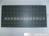 单蓝led单元板 led单元板p10单元板半户外 批发 P10半户外单元板