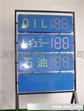 LED油价、数字显示屏
