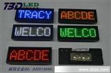 USB型LED胸卡,LED工号牌,LED电子胸牌