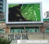 P20 广州led显示屏 户外全彩广告屏