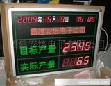 黑龙江LED电子看板、伊春电子看板