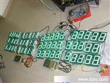 LED生产看板/LED电子牌/产线看板/电子看板/LED生产显示牌