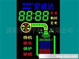 厂家生产LED数码彩屏 数码管彩屏