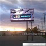 义乌防水LED广告电子屏 P16户外全彩LED电子屏 显示屏系列产品