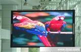 西安汇森:LED电子显示屏、LED室内全彩显示屏
